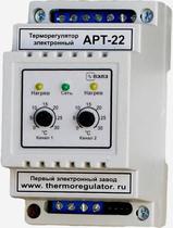Терморегулятор саналоговым управлением АРТ-22