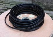 Саморегулирующийся нагревательный кабель для обогрева трубопроводов: купить греющий кабель для защиты труб от замерзания в Санкт-Петербурге с доставкой по России.