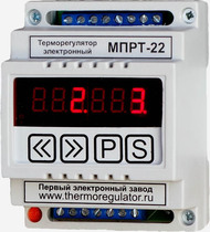 Терморегулятор сцифровым управлением МПРТ-22