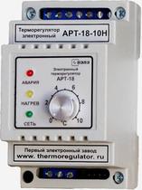 Терморегулятор саналоговым управлением АРТ-18