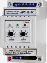 Терморегулятор саналоговым управлением АРТ-19